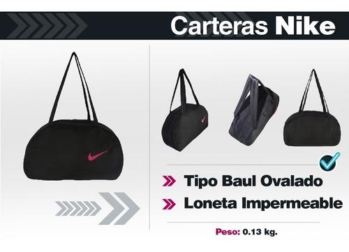 bolsos carteras tipo baúl para dama nike pack 2 unidades
