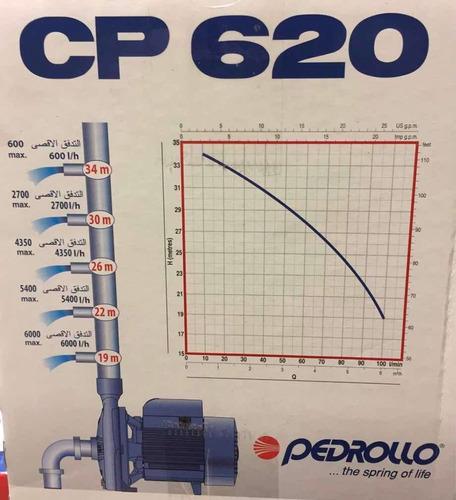 bomba 1 hp pedrollo modelo cpm 620