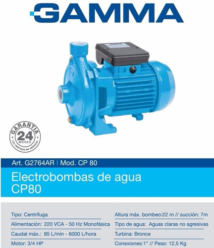 bomba centrifuga gamma 3/4 hp cp80 monofasica 22 mts