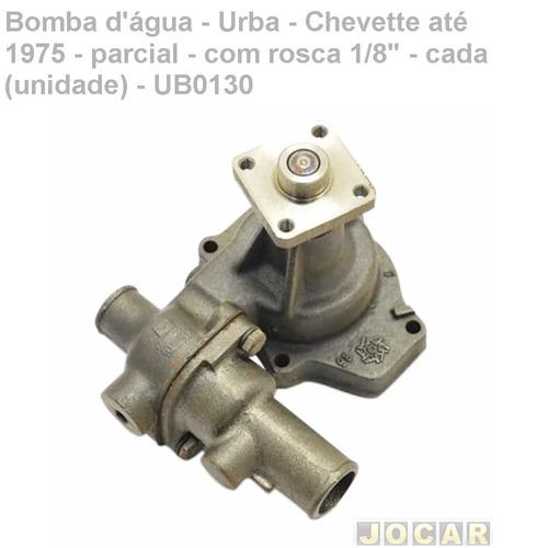 bomba dágua-urba-chevette/1975-parcial-c/rosca 1/8'-ub0130