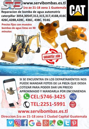 bomba de agua automotriz caterpillar 3204 guatemala