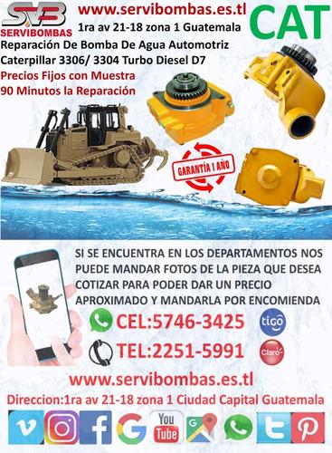 bomba de agua automotriz caterpillar 416 3056 guatemala