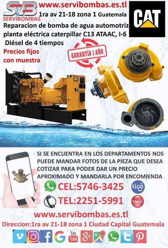 bomba de agua automotriz chevrolet cruze 1.4 turbo guatemala