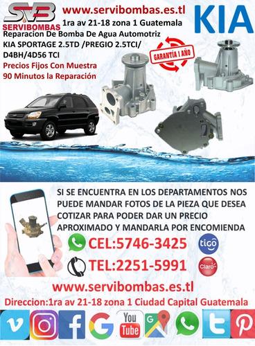 bomba de agua automotriz kia bongo 3 2.9 guatemala