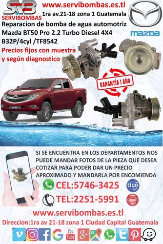 bomba de agua automotriz mazda bt50 pro 3.2 guatemala