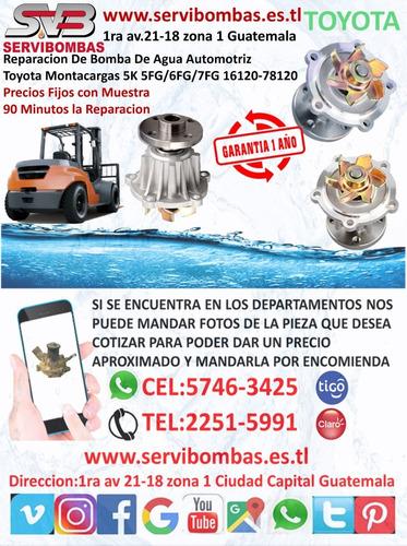 bomba de agua automotriz toyota rav4 ,avalon,3.5 guatemala