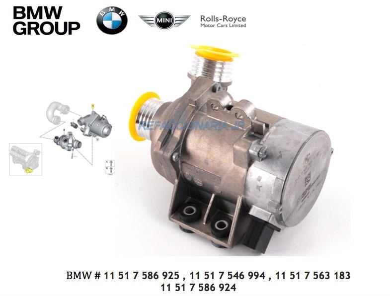 Bomba de agua electrica bmw serie 1 3 5 6 7 x1 x3 x5 z for Bomba de agua electrica