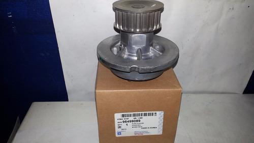 bomba de agua optra desing 100% original 96499089