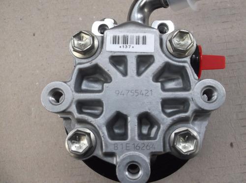 bomba direção hidráulica cobalt/ spin 2012 em diante