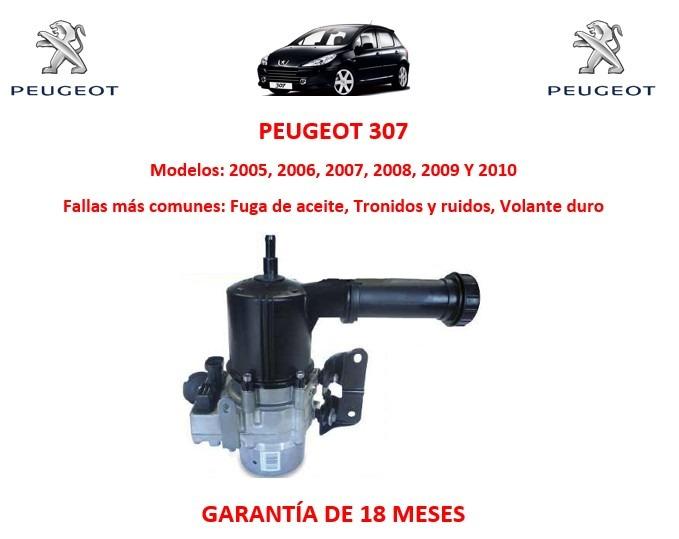 Bomba Licuadora Direccion Electrohidraulica Peugeot 307 2007 4 999 00 En Mercado Libre