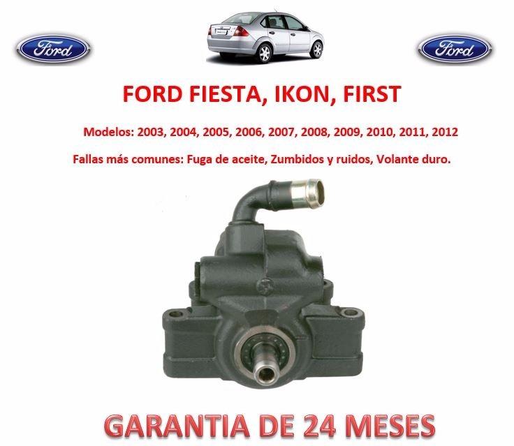 Bomba licuadora direccion hidraulica ford fiesta ikon - Bombas de fiesta ...