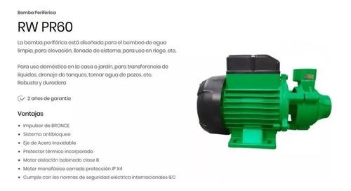 bomba periferica rowa eleva 33 mts 2400 lt/h 0,5 hp 18 ctas