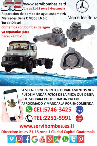 bombas de agua automotrices chevrolet cruze 1.4 turbo guatem
