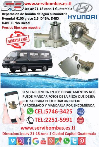 bombas de agua automotrices detroit diesel 12.7 guatemala