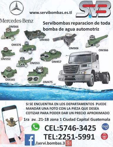 bombas de agua automotrices mercedes benz guatemala