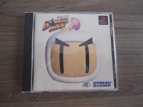bomberman - original playstation - frete 15