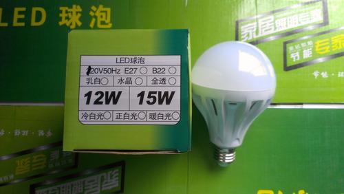 bombillo led 12w, 110v, luz blanco frío. rosca e27