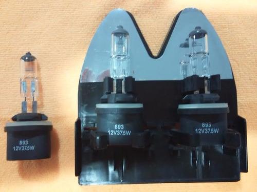 bombillos blister 2pcs 894 12v 37.5 watts plasma xenon hp