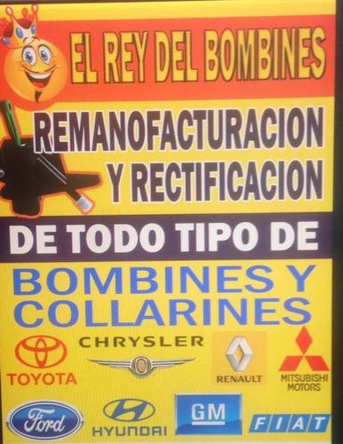 bombin superior terio 02-07 / bego (los remanofacturamos