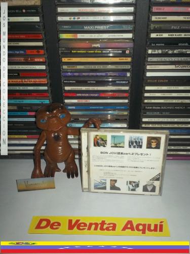 bon jovi - cd original - un tesoro músical