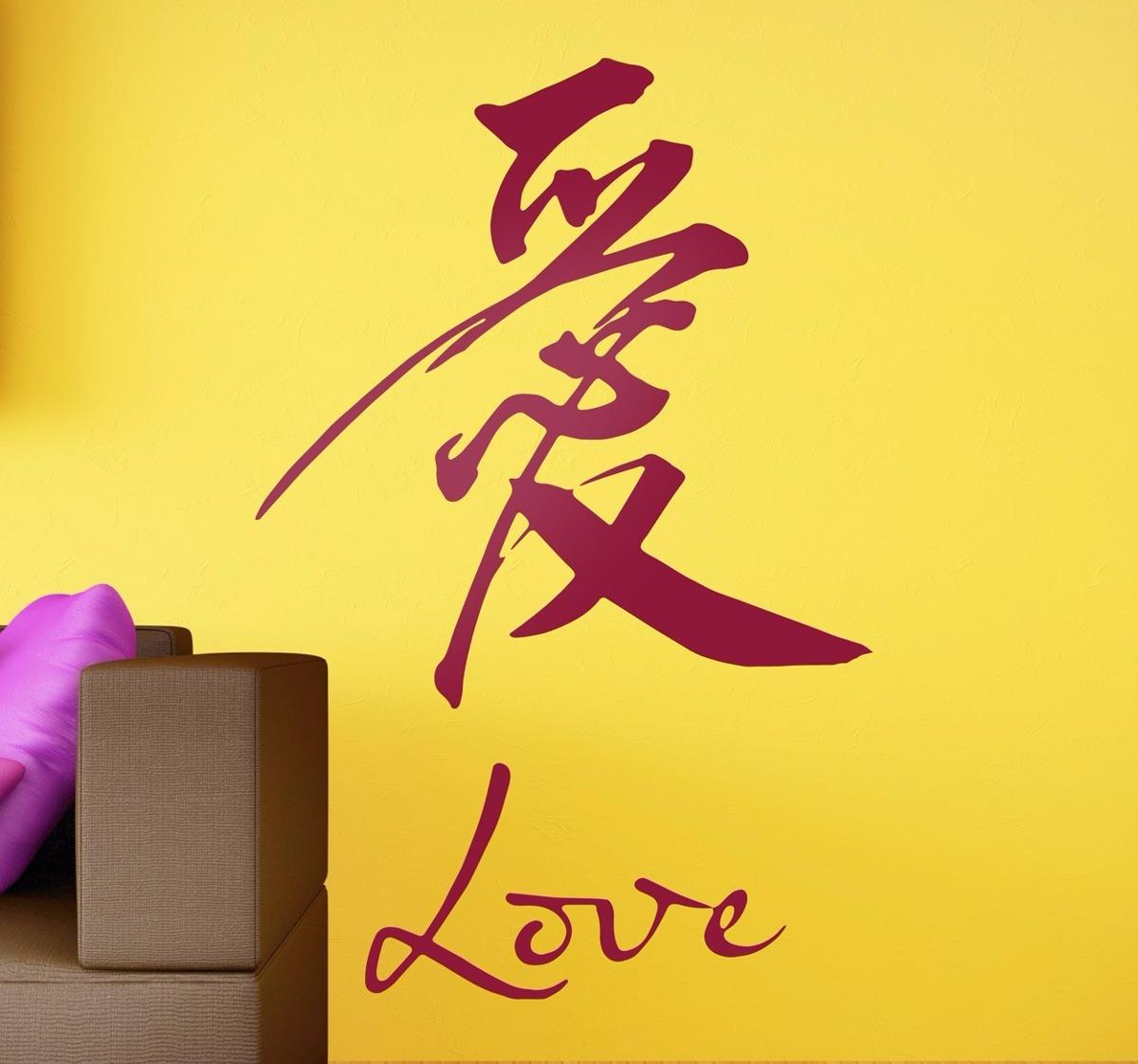 Bondai Vinilos Decorativos Frase Love Amor En Chino Mandarin