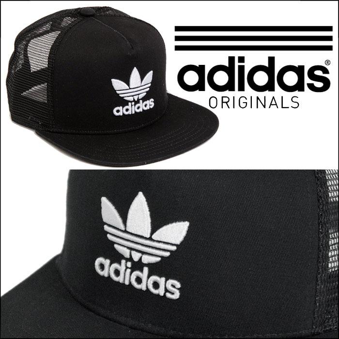 Boné adidas Originals Trucker Trefoil Aba Reta Preto - Único - R  99 ... 211e9f39752