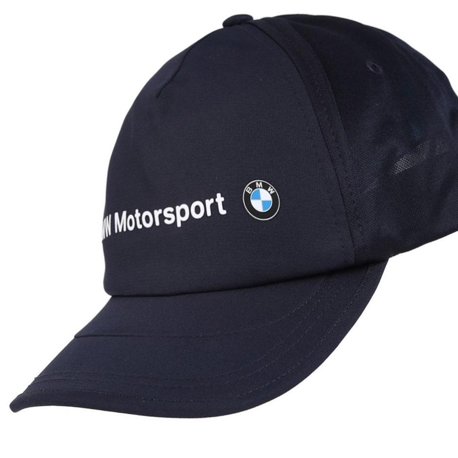 bone bmw puma aba curva motorsport bb azul. Carregando zoom. 6080d216604