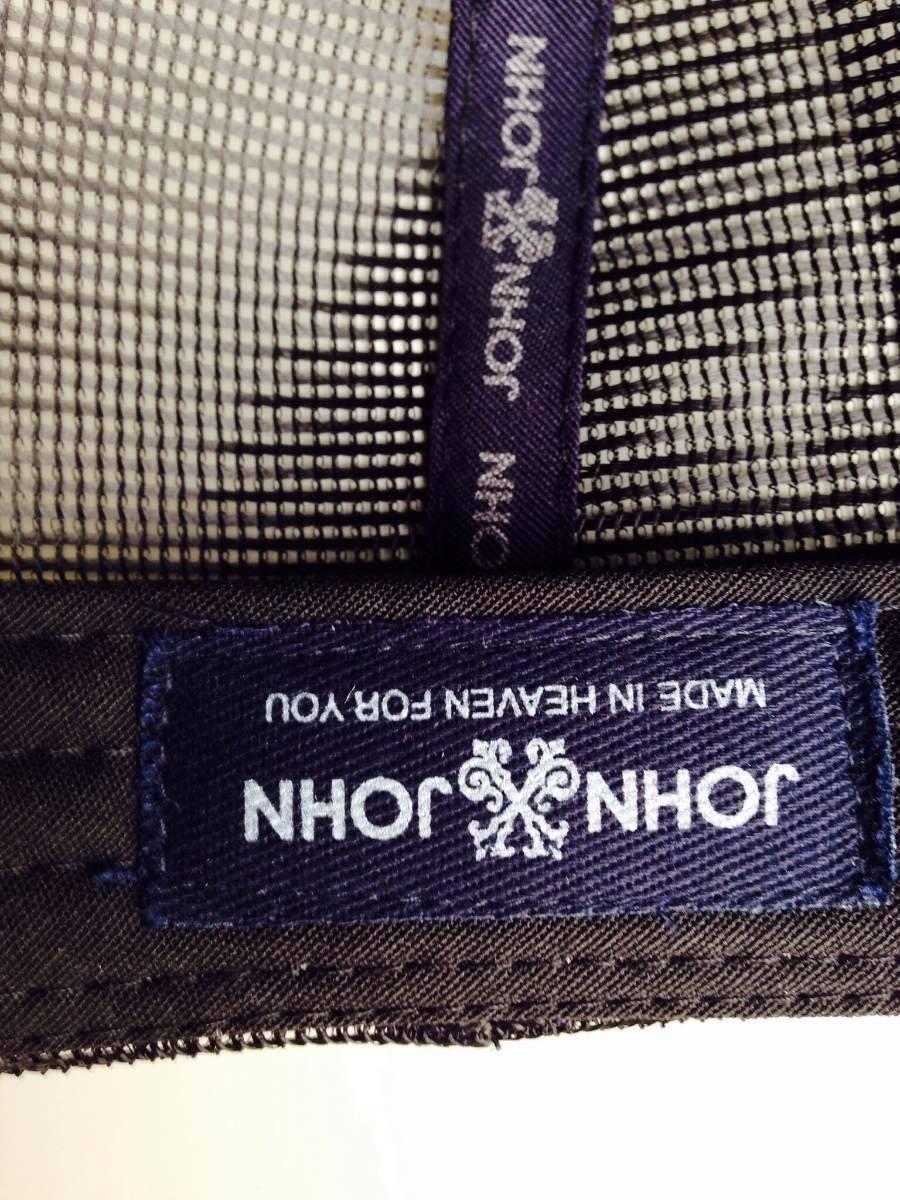 5a309ef57b926 boné logo marca john john duas cores varios modelos original. Carregando  zoom... boné john john. Carregando zoom.