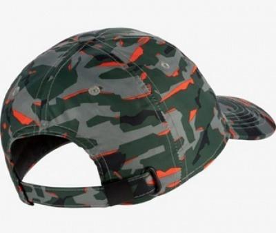 Boné Nike Sportswear Futura H86 Camuflado - 942212-323 - R  109 ead5cbfa2f0