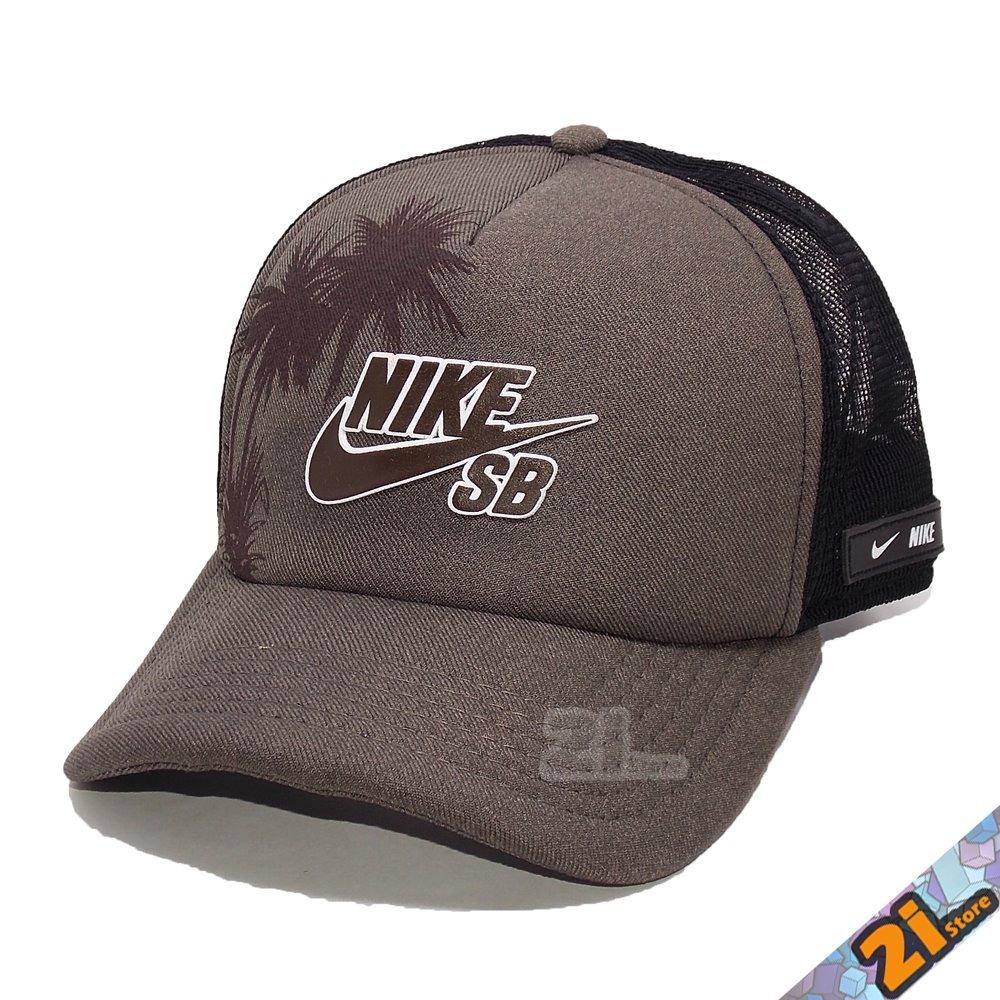 5c2a6786b6381 boné nike trucker aba curva telinha oakley adidas barato. Carregando zoom.