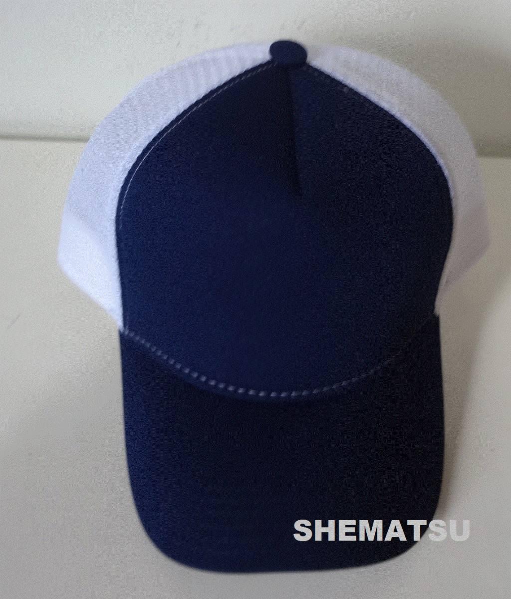 4da4291f12b23 Boné Tela Branco  Azul Marinho Vintage  retrô  Oldschool Cap - R  42 ...
