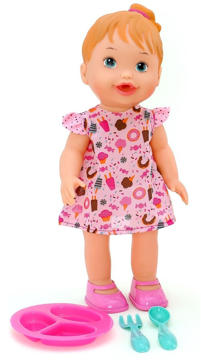 Boneca Baby My Little Collection Alive Lanchinho