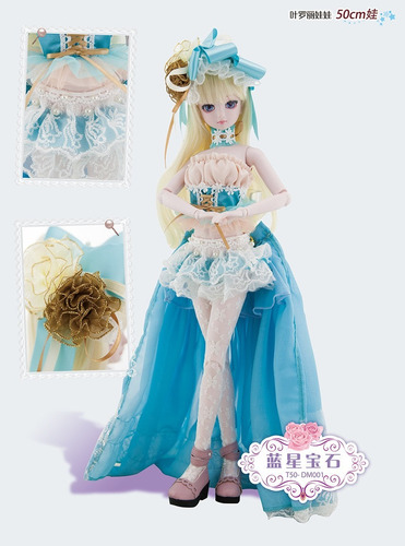 bonecas tipo bjd ye luoli 60 cm,princesas