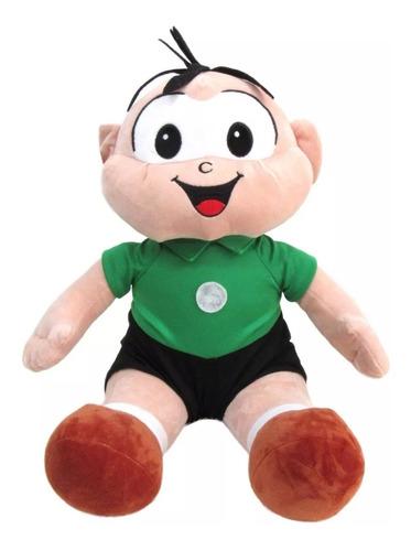 boneco cebolinha sentado 40 cm turma da mônica licenciado