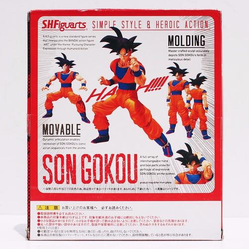 boneco songoku dragon ball z 100 % articulado pronta entrega