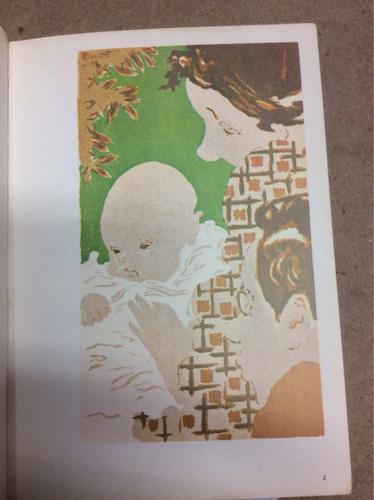 bonnard - affiches - lithographies - antoine terrasse