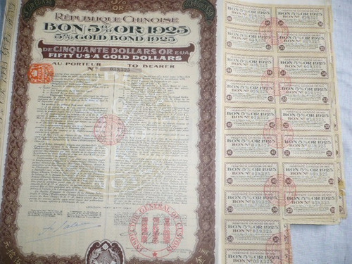 bono chino de 1925