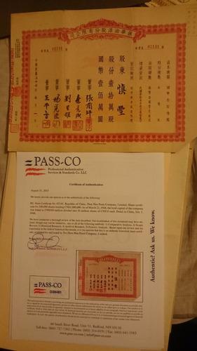 bonos chinos painting company. farmers 1m 1948?