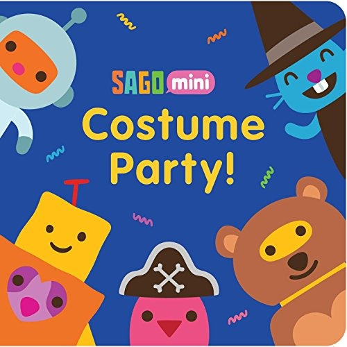 book : costume party! (sago mini)mini, sago