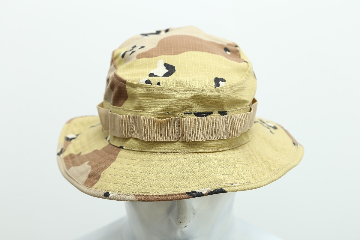 Boonie Hat Chocolate Chip ce43b0c2ca5