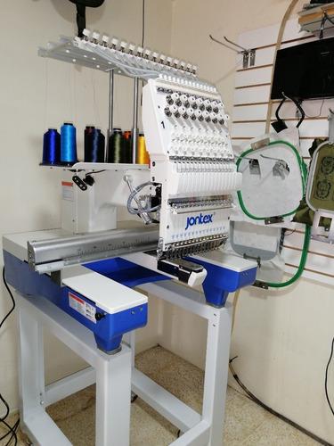 bordadoras y maquinas de coser, bordadoras, maquinas bordado