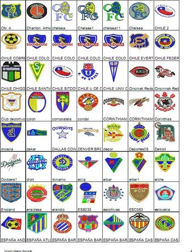 Bordados de equipos de futbol los principales del mundo for Melco mobiliario oficina