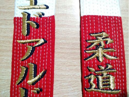 bordados para artes marciales ( cinturones, karategi,dobok)