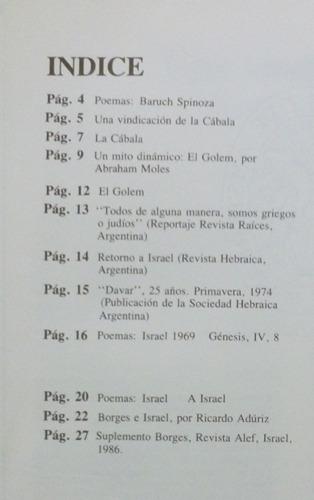 borges e israel el asiduo manuscrito