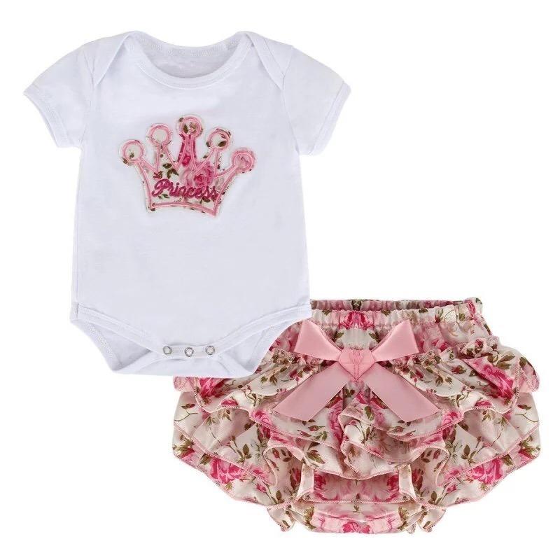 Epk Baby Clothing