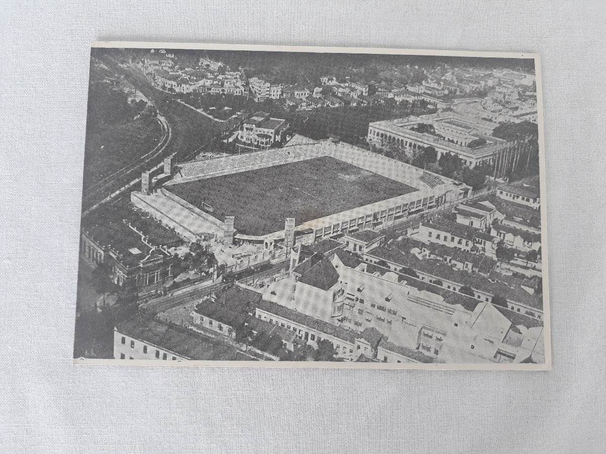 Botafogo Foto Time Clube Assinatura Impressa 1962 Garrincha - R  180 ... 4a5801af8fabd