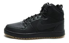 Tenis Botas Baloncesto Nike Jordan Air Lebron Zapatillas qzjGSVpLUM