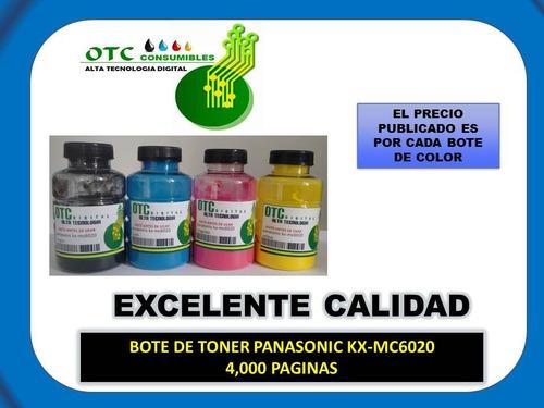 bote toner panasonic  kx-fatm507 (kx-fatm502) kx-mc6020