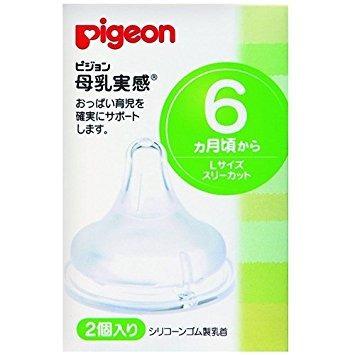 botellas pigeon leche materna da cuenta de la boquilla (c..