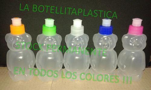 botellita plastica ositos pico sport  x 300-oferta x 35 zaca